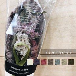 ◆新作◆プレミアムクラス花束ハンドタオル FLOWER HAND TOWEL【SYMPHONY】